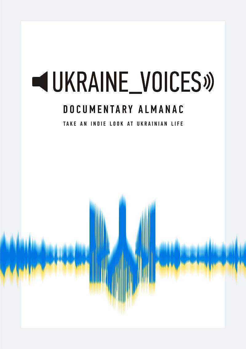 Festival Jeden svět: Ukrajinské hlasy  Oficiální zdroj: Jeden svět