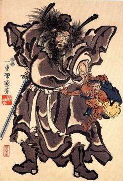 Zhong Kui (v japonštině Shōki) očima japonského umělce, zdroj: Wikimedia Commons