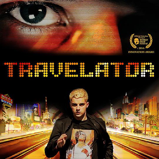 Febiofest: Plakát k filmu Travelator Foto: MFF Praha - Febiofest, oficiální zdroj