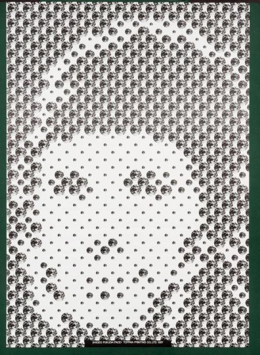 Japonský plakát - dar do sbírky UPM Foto: UPM, oficiální zdroj