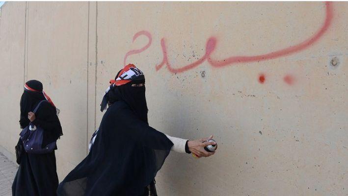 Girl Power: Sebevyjádření pomocí graffiti má překvapivě své místo i v muslimském světě Foto: Girl Power, oficiální zdroj