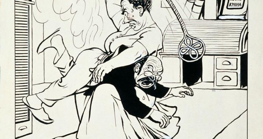 Josef Lada - Výprask, 1911 Foto: Galerie Tančící dům, oficiální zdroj